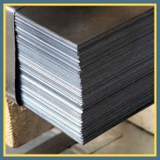 Лист нержавеющий 0,5 мм AISI 201
