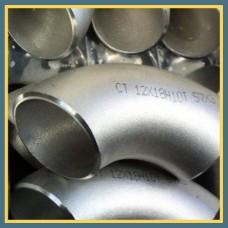 Отвод нержавеющий 90° 139,7х2 мм AISI 304