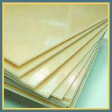 Стеклотекстолит 1,5х1020х1220 мм СТЭФ ГОСТ 12652-74